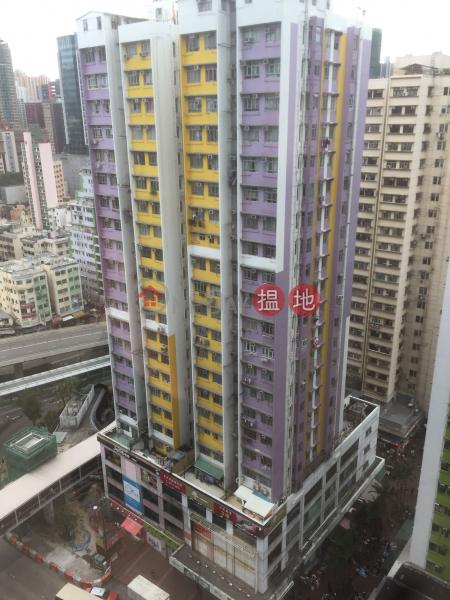 富裕樓B座 (Foo Yu Building Block B) 荃灣東|搵地(OneDay)(1)