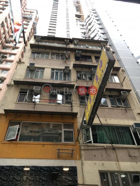 登龍街37-39號 (37-39 Tang Lung Street) 銅鑼灣 搵地(OneDay)(2)