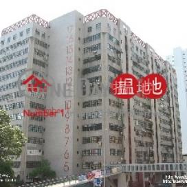 宏達工業中心|葵青宏達工業中心(Vanta Industrial Centre)出售樓盤 (poonc-04508)_3
