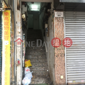 55-65 Yeung Uk Road,Tsuen Wan East, New Territories