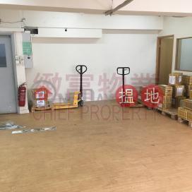 Success Industrial Building|Wong Tai Sin DistrictSuccess Industrial Building(Success Industrial Building)Sales Listings (30522)_0
