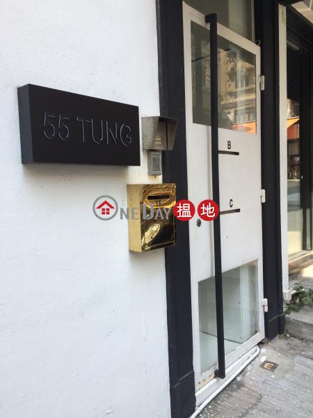 東街55號 (55 Tung Street) 蘇豪區|搵地(OneDay)(3)