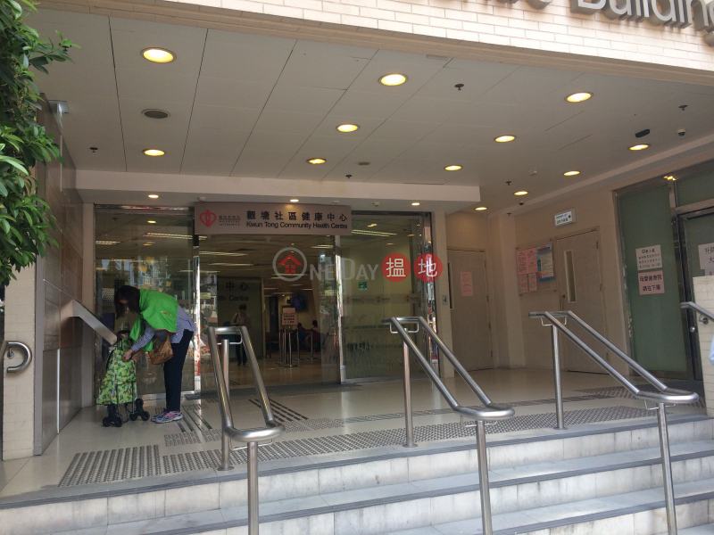 Park Metropolitan (Park Metropolitan) Cha Liu Au|搵地(OneDay)(3)