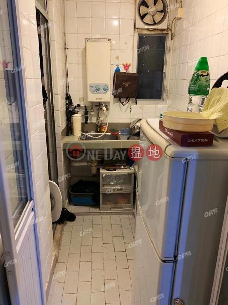 Po Lam Estate, Po Kan House Block 6 | 2 bedroom Low Floor Flat for Sale, 18 Po Lam Road North | Sai Kung, Hong Kong | Sales HK$ 2.5M