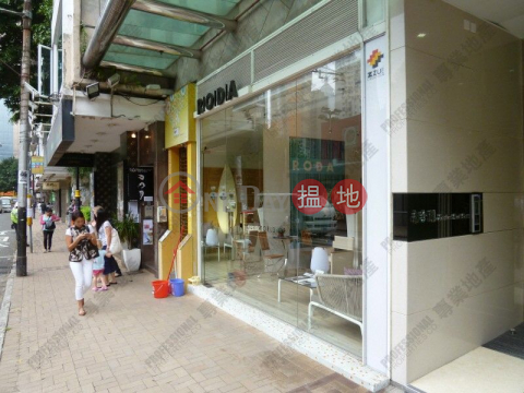 WONG NAI CHUNG ROAD|Wan Chai DistrictSouthern Pearl Court(Southern Pearl Court)Rental Listings (01B0084154)_0
