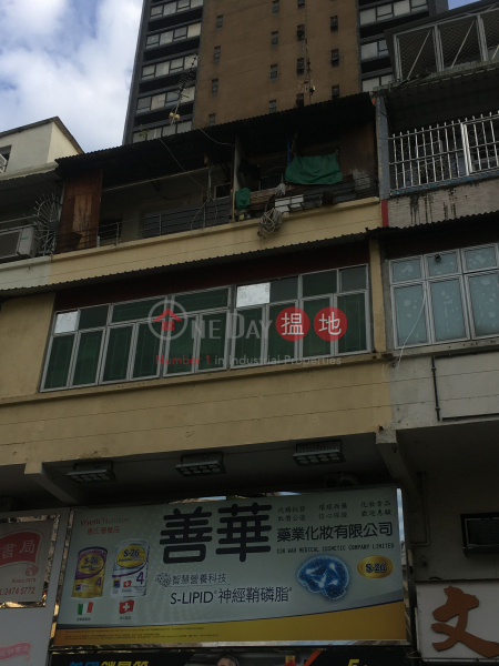 壽富街7號 (7 Sau Fu Street) 元朗|搵地(OneDay)(1)