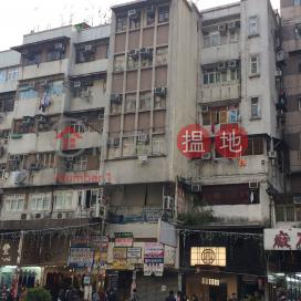 217 Cheung Sha Wan Road|長沙灣道217號