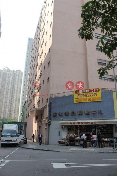 Golden Castle Industrial Building (Golden Castle Industrial Building) Tuen Mun|搵地(OneDay)(4)