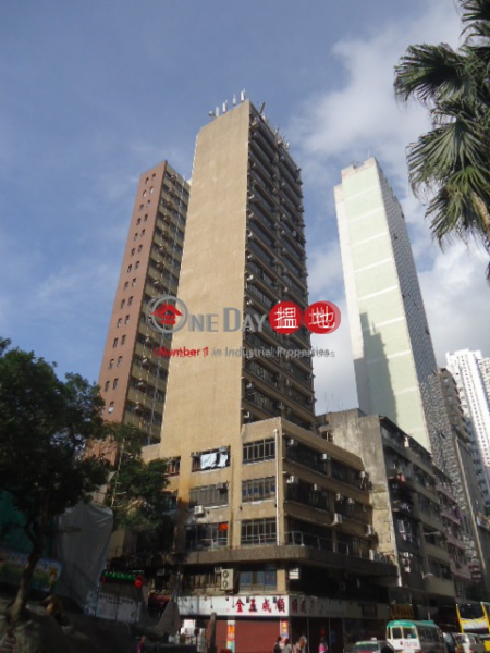 WING FAT COM BLDG, Wing Fat Commercial Building 永發商業大廈 Rental Listings | Southern District (info@-03805)
