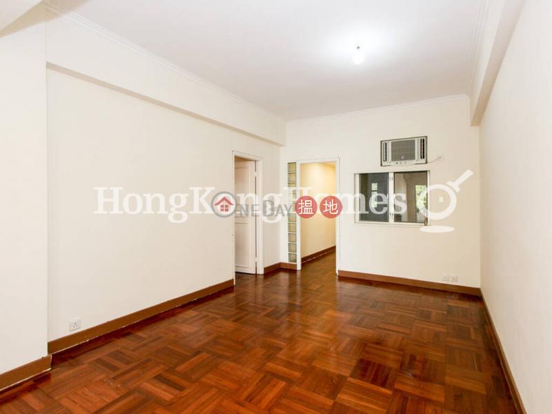 嘉年大廈未知-住宅出售樓盤|HK$ 4,300萬