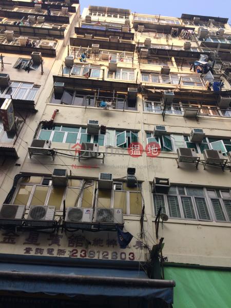 文冠樓 (Man Koon House) 深水埗 搵地(OneDay)(1)
