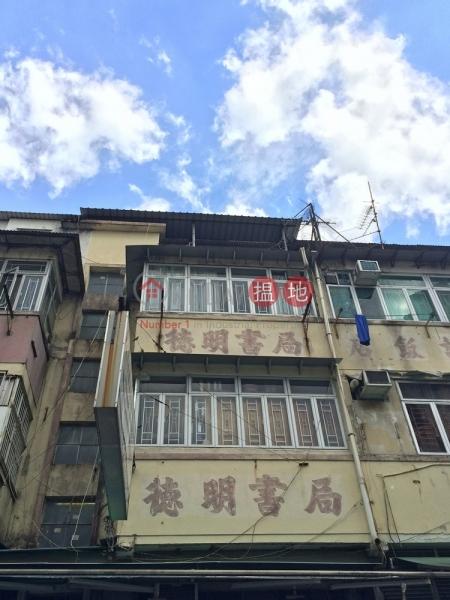 Tsun Fu Street 6 (Tsun Fu Street 6) Sheung Shui|搵地(OneDay)(1)