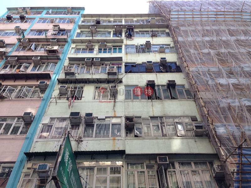 166-168 Fa Yuen Street (166-168 Fa Yuen Street ) Mong Kok|搵地(OneDay)(2)