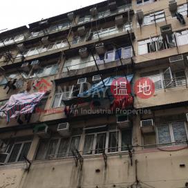1071 Canton Road,Mong Kok, Kowloon