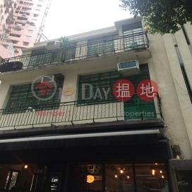 城皇街17-19號,蘇豪區, 香港島