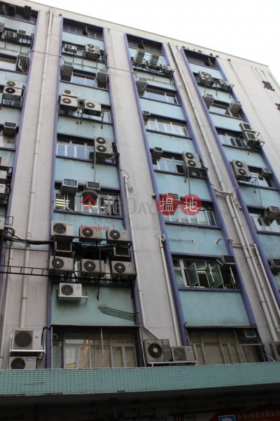 Lai Cheong Factory Building (Lai Cheong Factory Building) Cheung Sha Wan 搵地(OneDay)(4)
