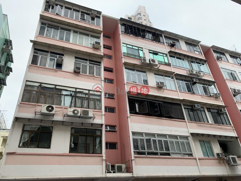 99 Maidstone Road (99 Maidstone Road) To Kwa Wan|搵地(OneDay)(1)