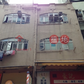 257 Temple Street,Jordan, Kowloon