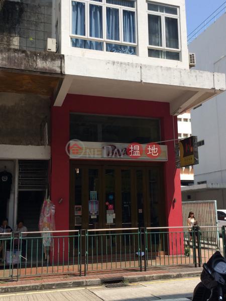 萬年街21號 (21 Man Nin Street) 西貢|搵地(OneDay)(1)