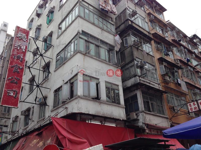 74-76 Reclamation Street (74-76 Reclamation Street) Yau Ma Tei|搵地(OneDay)(1)