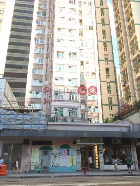Nan Hai Mansion (Nan Hai Mansion) Kennedy Town|搵地(OneDay)(5)