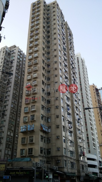 Oceanic Building (Oceanic Building) Quarry Bay|搵地(OneDay)(1)