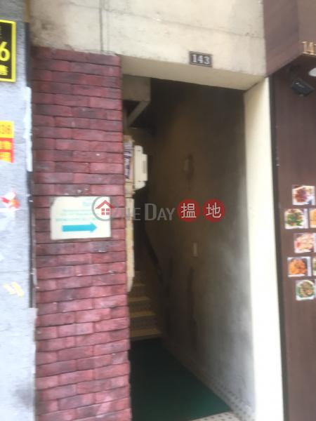 141-143 Wanchai Road (141-143 Wanchai Road) Wan Chai|搵地(OneDay)(2)
