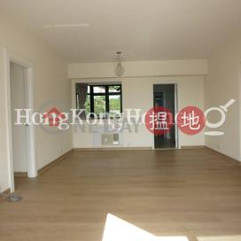 華景園三房兩廳單位出售|南區華景園(Grand Garden)出售樓盤 (Proway-LID25370S)_0