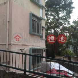 16 Chung Shan Terrace|鍾山臺16號
