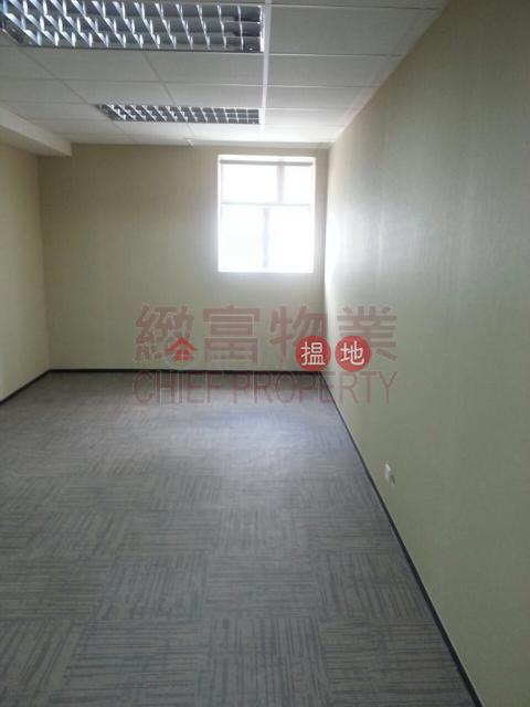 Lee King Industrial Building Wong Tai Sin DistrictLee King Industrial Building(Lee King Industrial Building)Rental Listings (33316)_0