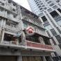 施弼街12-13號 (Sze Hai Building) 灣仔施弼街12-13號 - 搵地(OneDay)(4)