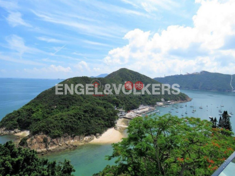 Property Search Hong Kong | OneDay | Residential Sales Listings 4 Bedroom Luxury Flat for Sale in Repulse Bay