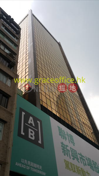 Neich Tower, Middle | Office / Commercial Property | Rental Listings | HK$ 24,700/ month