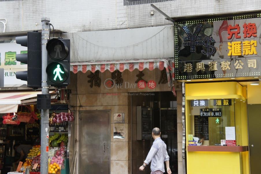 Jie Yang Building (Jie Yang Building) Wan Chai|搵地(OneDay)(2)