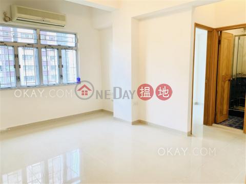 2房1廁《堅苑出售單位》 中區堅苑(Kin Yuen Mansion)出售樓盤 (OKAY-S387717)_0
