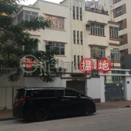 33 Grampian Road,Kowloon City, Kowloon