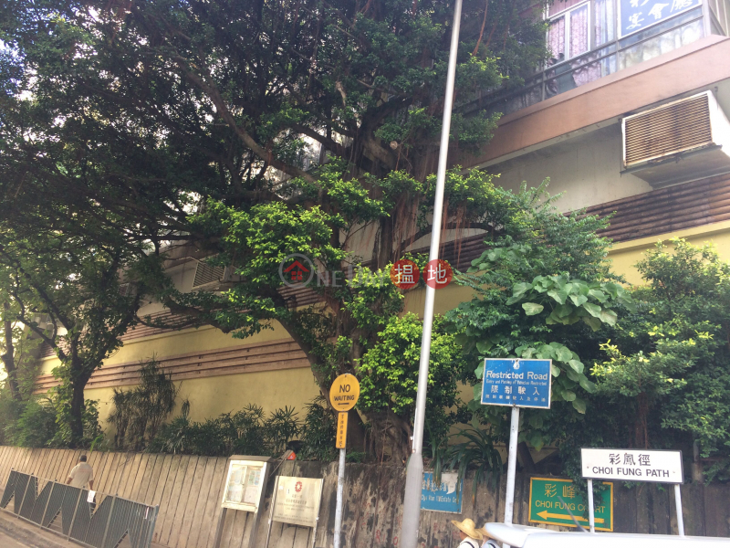 彩雲(一)邨長波樓 (Cheung Bor House, Choi Wan (I) Estate) 彩虹|搵地(OneDay)(2)