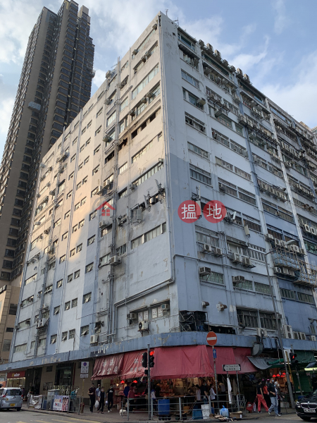 Tung Nam Factory Building (Tung Nam Factory Building) To Kwa Wan|搵地(OneDay)(1)