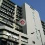 楊耀松第6工業大廈 (Yeung Yiu Chung No 6 Industrial Building) 長沙灣長順街19號|- 搵地(OneDay)(1)