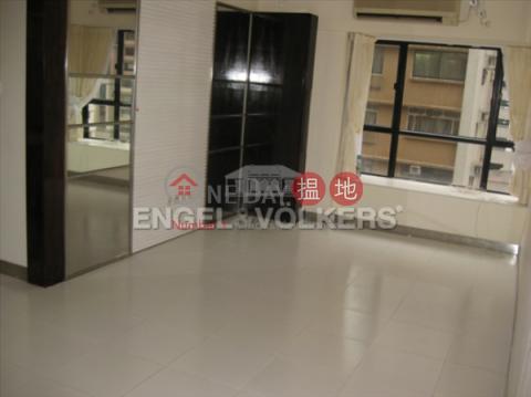 3 Bedroom Family Flat for Sale in Central Mid Levels|The Grand Panorama(The Grand Panorama)Sales Listings (EVHK9280)_0