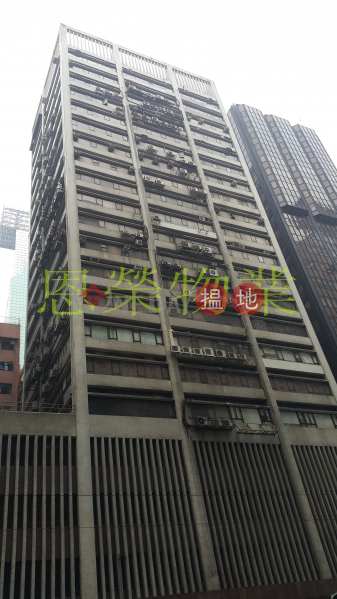 TEL: 98755238, 393-407 Hennessy Road   Wan Chai District   Hong Kong Rental, HK$ 19,800/ month