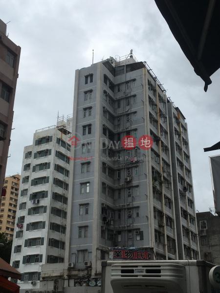 Shun Fat House (Shun Fat House) Yuen Long|搵地(OneDay)(1)