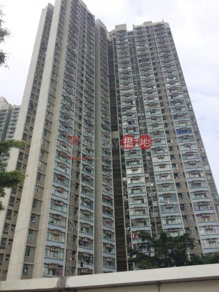 Cheung Hang Estate - Hang Yip House (Cheung Hang Estate - Hang Yip House) Tsing Yi|搵地(OneDay)(2)