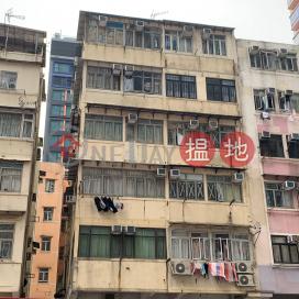 133-135 Pak Tai Street|北帝街133-135號