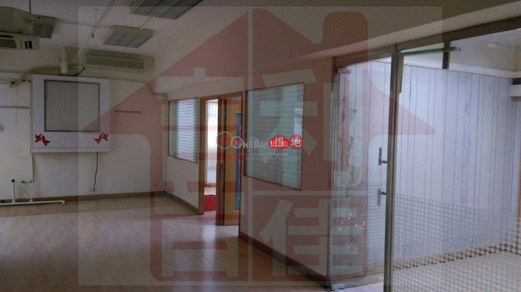 豐利工業中心-1穗禾路 | 沙田-香港|出租HK$ 18,000/ 月