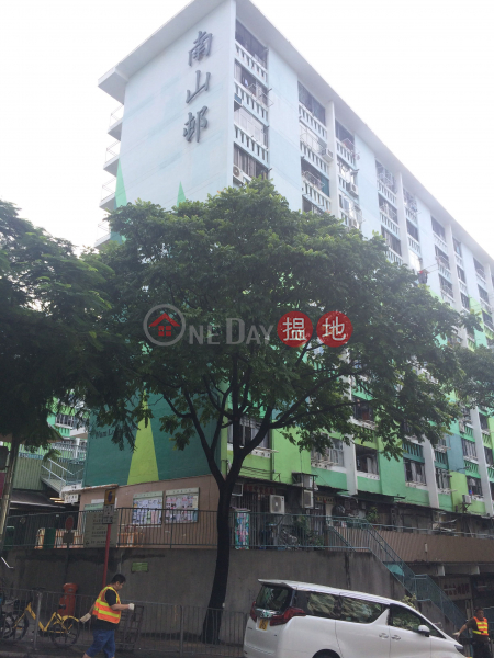 南山邨南樂樓 (Nam Lok House, Nam Shan Estate) 石硤尾|搵地(OneDay)(1)