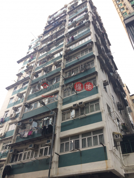 Wing Ming Building (Wing Ming Building) Sham Shui Po 搵地(OneDay)(1)