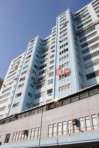 立泰工業中心 (Leader Industrial Centre) 荃灣東|搵地(OneDay)(1)