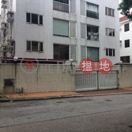 Dynasty Villa,Yau Yat Chuen, Kowloon