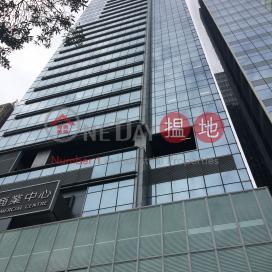 Kin Sang Commercial Centre,Kwun Tong, Kowloon